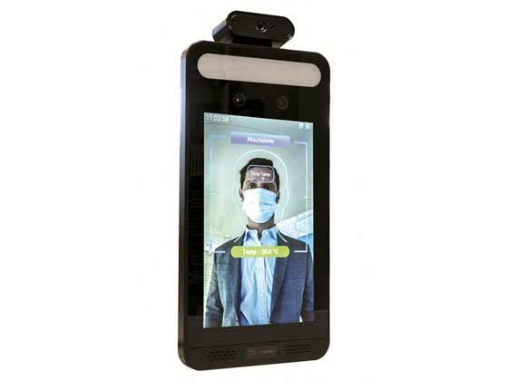 815XC-0010 Термосканер SEP-FRTMP01 для систем контроля доступа с функцией контроля наличия маски