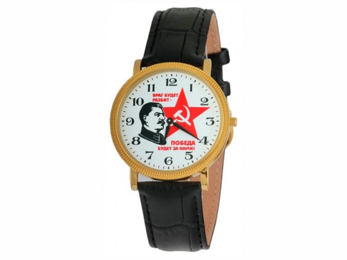 Часы Слава Иосиф Виссарионович Сталин